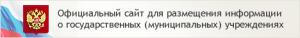 http://bus.gov.ru/public/agency/agency.html?agency=81843