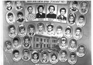 выпуск 1967 года