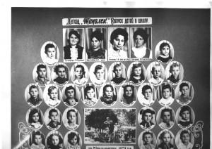 выпуск 1971год