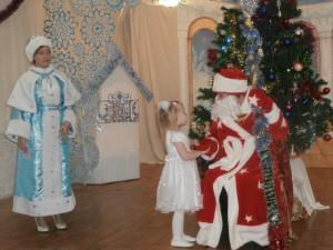 а вот и Дед Мороз